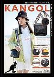 KANGOL camera BAG BOOK (ブランドブック)