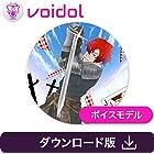 ジャック・ブロウ(CV:笹井崇裕) Voidol用ボイスモデル ダウンロード版