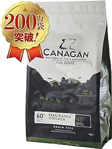 カナガンドッグフード チキン(2kg)