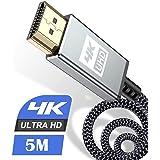 4K HDMI ケーブル5M【ハイスピード アップグレード版】 HDMI 2.0規格HDMI Cable 4K 60Hz 2K 144Hz 対応 3840p/2160p UHD 3D HDR 18Gbps 高速イーサネット ARC hdmi ケーブル