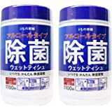 【まとめ買い】清潔習慣 アルコールタイプ 除菌ウェットティッシュ ボトル 100枚入×2個セット