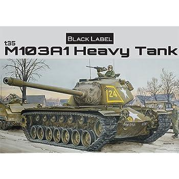 Images of M103重戦車 - JapaneseClass jp