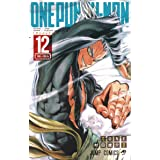 ワンパンマン 12 (ジャンプコミックス)