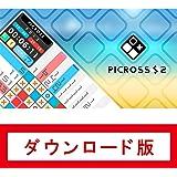 ピクロスS2|オンラインコード版