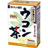 山本漢方 ウコン茶100% 3g×20