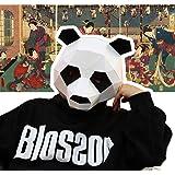 パンダ デジタル 立体 紙製 マスク 仮装 コスプレ シャンシャン 変装 おもしろ 目新しさ かわいい かっこいい ファッション 気味悪い 悪い趣味 宴会 学園祭 文化祭 パーティー用 グッズ 大人も子供も おそろいで (大人用)