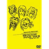 PRINCESS2 PANIC TOUR HERE WE ARE [DVD]
