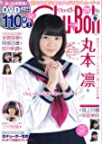 RK MOOK Chu→Boh96
