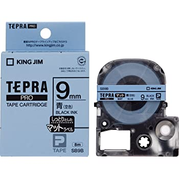 キングジム テープカートリッジ  SB9B 9mm マット空色
