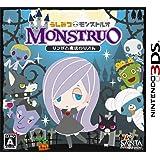 うしみつモンストルオ ~リンゼと魔法のリズム~ - 3DS