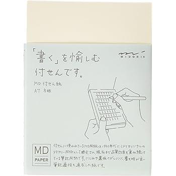 ミドリ 付箋 MD付せん紙 A7方眼罫 19031006