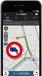 トラックカーナビ365日ライセンス NAVITIME(ナビタイム) スマートフォンカーナビ 大型車 トラック対応【Android端末・iPhone/iPad・タブレット対応】最新地図 VICS 渋滞情報 大型規制 対応 ポータブルナビ