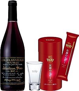ジョルジュ デュブッフ ボジョレー・ヴィラージュ ヌーヴォー セレクション プリュス 2017 750ml ワインに合うポッキー <女神のルビー> ポッキーグラス付オリジナルセット