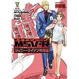 機動戦士ガンダム MSV-R ジョニー・ライデンの帰還(6) (角川コミックス・エース)