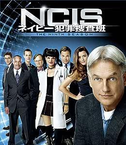 NCIS ネイビー犯罪捜査班 シーズン9(トク選BOX)(12枚組) [DVD]