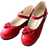 (キャサリンコテージ)Catherine Cottage 子供靴 リボンストラップフォーマルシューズ C24 TAK