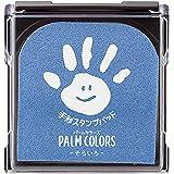 シャチハタ 手形スタンプパッド PalmColors そらいろ HPS-A/H-LB