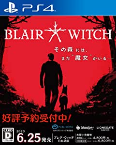 ブレア・ウィッチ 日本語版 初回限定版 【Amazon.co.jp限定】PC壁紙 メール配信