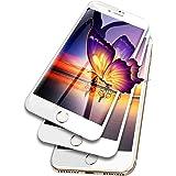iphone7/iphone8 ガラスフィルム 全面保護 あいふぉん8 ガラス iphone 8/7 フィルム アイフォン8 強化ガラス 【2枚セット/旭硝子/貼り付け簡単/気泡ゼロ/割れない/ホワイト】