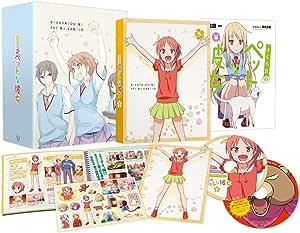 さくら荘のペットな彼女 Vol.5 [DVD]