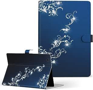 igcase Qua tab PX au LGエレクトロニクス Quatab LGT31 タブレット 手帳型 タブレットケース タブレットカバー カバー レザー ケース 手帳タイプ フリップ ダイアリー 二つ折り 直接貼り付けタイプ 000022 クール アクセサリー キラキラ