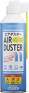 コクヨ エアダスター ノンフロンガス 2ウェイノズル EAS-CL-A5