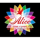 ALL TIME COMPLETE SINGLE COLLECTION 2019(通常盤)