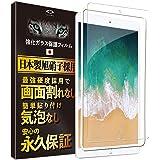 Less is More iPad Pro10.5インチ用 iPad Pro 10.5(2017) iPad Air3 10.5(2019) ガラスフィルム ガイド枠付き 日本製旭硝子 最高硬度9H 防指紋 気泡なし PB-7003
