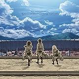 TVアニメ「進撃の巨人」オリジナルサウンドトラック