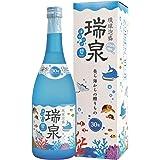 瑞泉 「碧-blue-」 [ 焼酎 30度 沖縄県 720ml ] [ギフトBox入り]