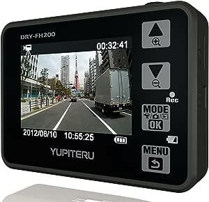 ユピテル 常時録画ドライブレコーダー 2.5インチ液晶搭載200万画素FullHD画質 DRY-FH200