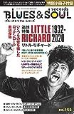 ブルース&ソウル・レコーズ2020年10月号 No.155