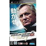 J.LEAGUE プロサッカークラブをつくろう! 6 Pride of J - PSP
