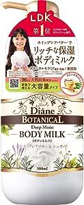 ボディミルク [ハニーオランジュの香り] 大容量 500ml【敏感肌もリッチに潤う】ダイアンボタニカル ディープモイスト