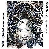 Square Enix Music Nier Original Soundtrack