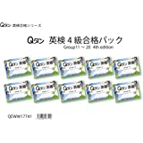 Qタン 英検4級 合格パック Group11-20; 4th edition