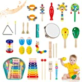 Obuby Toddler Musical Instruments Sets Wooden Percussion Instruments Toy for Kids Preschool Educational Wood Toys with Storag