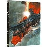 宇宙戦艦ヤマト2202 愛の戦士たち 1 [Blu-ray]