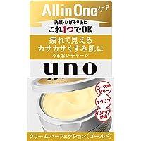 UNO(ウーノ) クリームパーフェクション ゴールド 80グラム (x 1)