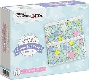 Newニンテンドー3DS きせかえプレートパック カラフルスター【メーカー生産終了】