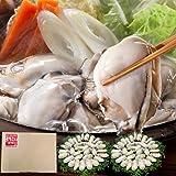 [Amazon限定ブランド] カキ 牡蠣 ジャンボ広島カキ 2kg 約60粒 約10人前 ますよね印