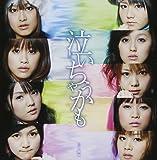泣いちゃうかも(初回生産限定盤A)(DVD付)