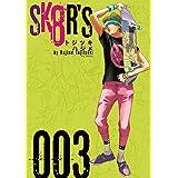 SK8R'S(3) (ビッグコミックス)