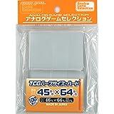 ホビーベース カードアクセサリ TCGハーフサイズ ハード CAC-SL109