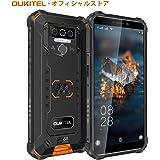 OUKITEL WP5 8000mAh 防水/防塵/耐衝撃スマートフォン本体 4G スマホ本体 SIMフリースマートフォン本体 Android 9.0 4GBRAM+32GBROM 5.5インチ 13MP+5MPデュアルカメラ アウトドアタフスマホ 携帯電話 (オレンジ) [並行輸入品]