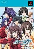 メモリーズオフ #5 とぎれたフィルム(限定版) - PSP