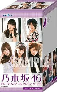 乃木坂46 トレーディングコレクション パート2 BOX