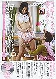 おむつ倶楽部20号 (SANWA MOOK)