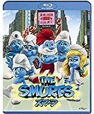 スマーフ [AmazonDVDコレクション] [Blu-ray]