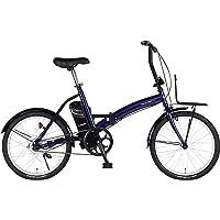 トランスモバイリー(TRANS MOBILLY) E-BASIC 電動アシスト自転車 折りたたみ 20インチ 前後泥除け…